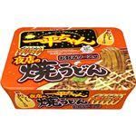 (まとめ買い)【ケース販売】一平ちゃん 夜店の焼うどん お好みソース味 121g×12個×3セット