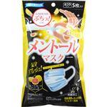 (まとめ買い)アイリスオーヤマ メントールマスク グレープフルーツメントール Mサイズ 5枚入 KON-5MG×9セット