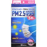 (まとめ買い)アイリスオーヤマ PM2.5マスク ふつうサイズ 5枚入 NPK-5PM×7セット