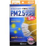 (まとめ買い)アイリスオーヤマ PM2.5マスク こども用 5枚入 NPK-5PC×7セット