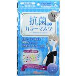 (まとめ買い)アイリスオーヤマ 抗菌加工カラーマスク ブルー Mサイズ 5枚入 NCK-5PM×9セット