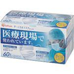 (まとめ買い)アイリスオーヤマ サージカルマスク ふつうサイズ 60枚入り SGK-60PM×2セット
