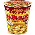 (まとめ買い)【ケース販売】日清チキンラーメン ビッグカップ かきたま鍋風 92g×12個×2セット