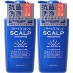 (まとめ買い)【数量限定】コラージュフルフル スカルプシャンプー マリンシトラスの香り 360ml×2本×2セット