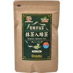 (まとめ買い)播磨園 有機 宇治抹茶入緑茶ティーバッグ 3g×12袋×8セット
