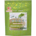 (まとめ買い)播磨園 有機 お手軽粉末緑茶 40g×10セット