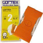 (まとめ買い)GONTEX 膝貼足2+ GTCT012HOR オレンジ 幅10cm×長さ55cm 膝や太腿サポート用カットテープ×5セット