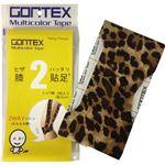 (まとめ買い)GONTEX 膝貼足2+ GTCT019HLP ヒョウ柄 幅10cm×長さ55cm 膝や太腿サポート用カットテープ×4セット