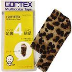 (まとめ買い)GONTEX 足裏貼足4 GTCT020ALP ヒョウ柄 幅18cm×長さ20cm アーチ(土踏まず)サポート用カットテープ×5セット