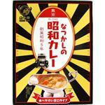 (まとめ買い)水牛印 昭和カレーレトルト 200g×8セット