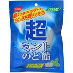 (まとめ買い)【ケース販売】ノーベル 超ミントのど飴 80g×6袋×6セット