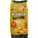 (まとめ買い)【ケース販売】ブルボン チーズおかきプレミアム 12枚×6袋×4セット