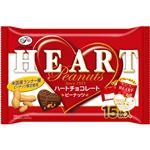【ケース販売】不二家 ハートチョコレート ピーナッツ 15枚×12袋