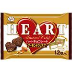 【ケース販売】不二家 ハートチョコレート アーモンドクリスプ 12枚×12袋
