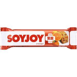 (まとめ買い)SOYJOY(ソイジョイ) オレンジ葉酸プラス 30g×18セット - 拡大画像