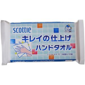 (まとめ買い)スコッティ キレイの仕上げハンドタオル 100組×24セット - 拡大画像