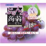 (まとめ買い)オリヒロ ぷるんと蒟蒻ゼリー グレープ 20g×6個×8セット