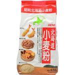 (まとめ買い)北海道小麦粉 650g×15セット