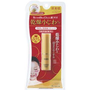 (まとめ買い)肌美精 リンクル美容液スティック 3.4g×3セット