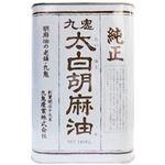 (まとめ買い)九鬼 純正 太白胡麻油(ごま油) 1600g×10セット