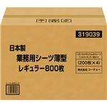 (まとめ買い)コーチョー 日本製業務用シーツ薄型レギュラー800枚×5セット
