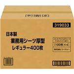 (まとめ買い)コーチョー 日本製業務用シーツ厚型レギュラー400枚×6セット