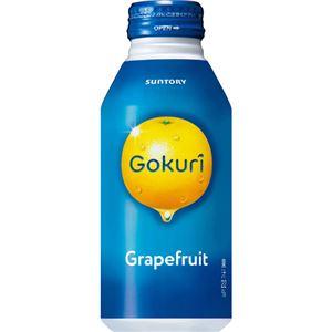 (まとめ買い)【ケース販売】サントリー Gokuri グレープフルーツ 400g×24本×2セット