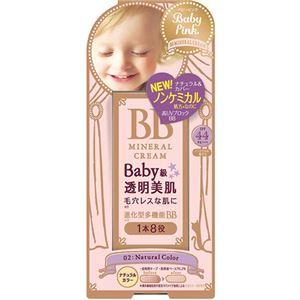 (まとめ買い)ベビーピンク BBクリーム 02ナチュラルカラー 20g×5セット - 拡大画像