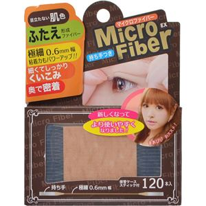 (まとめ買い)マイクロファイバーEX(ヌーディー) 120本入(二重まぶた化粧品)×3セット