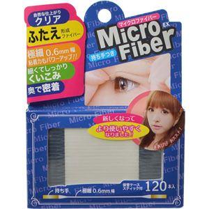 (まとめ買い)マイクロファイバーEX(クリア) 120本入(二重まぶた化粧品)×4セット