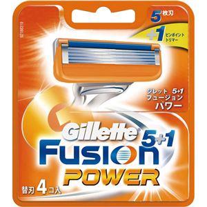 (まとめ買い)ジレット フュージョン 5+1 パワー専用替刃 4個入×2セット