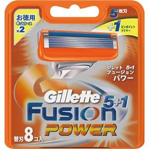(まとめ買い)ジレット フュージョン 5+1 パワー専用替刃 8個入×2セット