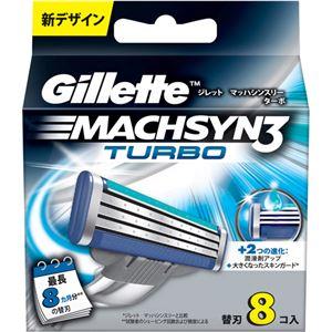(まとめ買い)ジレット マッハシンスリーターボ 専用替刃8個入×3セット