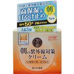(まとめ買い)50の恵 朝の紫外線対策クリーム SPF50+ PA++++ 90g×3セット