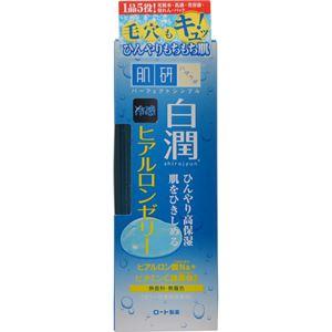 (まとめ買い)肌研 白潤冷感ヒアルロンゼリー 200ml×6セット - 拡大画像