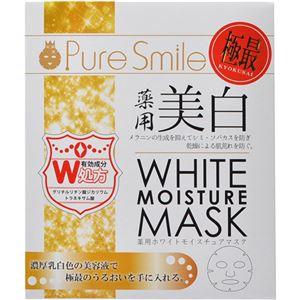 (まとめ買い)ピュアスマイル 薬用ホワイトモイスチュアマスク 24ml×7セット