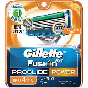 (まとめ買い)ジレット フュージョン プログライド パワー 替刃 4個入×2セット