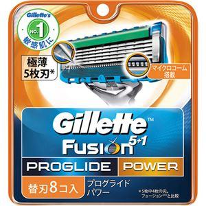 (まとめ買い)ジレット フュージョン プログライド パワー 替刃 8個入×2セット