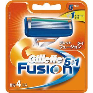 (まとめ買い)ジレット フュージョン 5+1 専用替刃 4個入×2セット