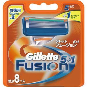 (まとめ買い)ジレット フュージョン 5+1 専用替刃 8個入×3セット