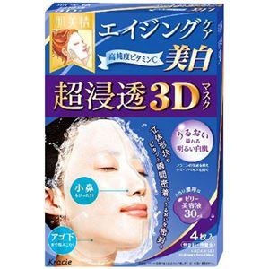 (まとめ買い)肌美精 超浸透3Dマスク 美白 4枚入×5セット - 拡大画像