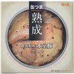 (まとめ買い)K&K 缶つま熟成 群馬県産氷室豚 グリル 60g×9セット