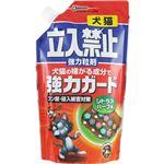 (まとめ買い)犬猫立入禁止 強力粒剤 600g×8セット