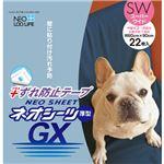 (まとめ買い)ネオシーツGX厚型 +ずれ防止 スーパーワイド 22枚×6セット