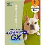 (まとめ買い)ネオシーツGX厚型 レギュラー 96枚×5セット