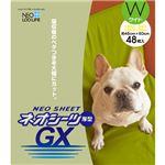 (まとめ買い)ネオシーツGX厚型 ワイド 48枚×5セット