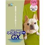 (まとめ買い)ネオシーツGX厚型 スーパーワイド 20枚×5セット