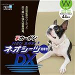 (まとめ買い)ネオシーツDX超厚型 +カーボン ワイド 44枚×3セット