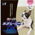 (まとめ買い)ネオシーツDX超厚型 +カーボン スーパーワイド 18枚×6セット