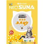 (まとめ買い)ネオ砂 オカラ 10L (ネオ・ルーライフ)×4セット